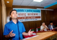 Interaction : Law makers and Civil Society, Province no. 3